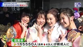 1月13日 びわ湖放送ニュース