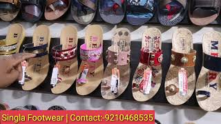 घर बैठे मंगवाए | Slippers, Shoes, Sandals At Factory Rate | Footwear Wholesale | Singla Footwear
