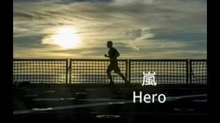【嵐】Hero【nijiniji】歌ってみた カバー
