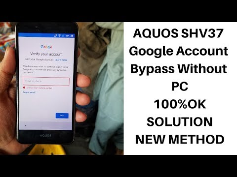 How to Hard Reset The Sharp Aquos Crystal Boost Mobile