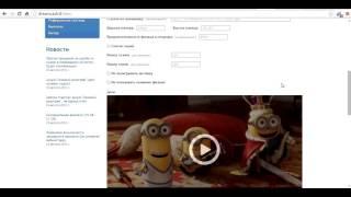 Добавление миниатюры в WP  Создание дорвеев через ZennoPoster на WordPress Часть 2