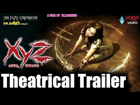 Download XYZ  Movie Theatrical Trailer || 2016 Latest Movies || Bobby Simha, S K Basheed || Volga Videos Mp4 HD Video and MP3