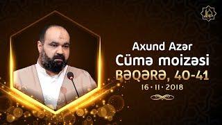 Axund Azər - Cümə moizəsi (Bəqərə, 40-41) | 16.11.2018