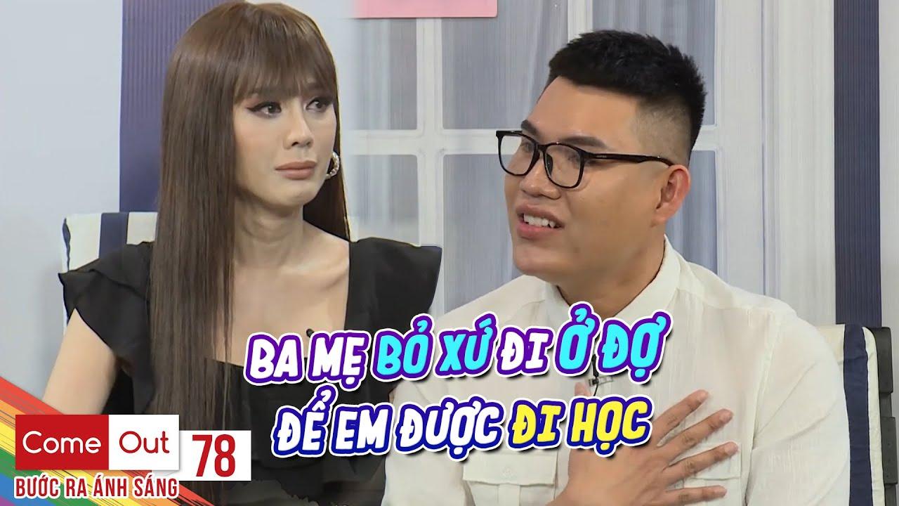 Come Out–BRAS | Tập 78: Khánh Chi khóc nghẹn lòng vì chàng gay cơ cực vượt khó trở thành đại gia