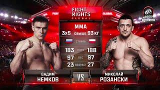 Вадим Немков vs. Микола Розански / Vadim Nemkov vs. Mikolaj Rozanski