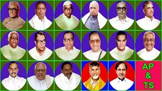 CHIEF MINISTERS OF ANDHRA PRADESH AND TELANGANA || ఆంధ్రప్రదేశ్ మరియు తెలంగాణ ముఖ్యమంత్రులు