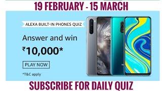 Amazon Alexa Quiz Answers Today   Win 10000 Amazon Pay Balance   19 February