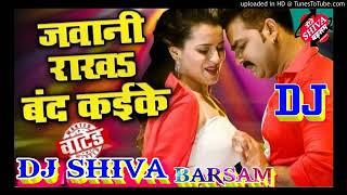 dj sanjay sound new bhojpuri song - Kênh video giải trí dành cho