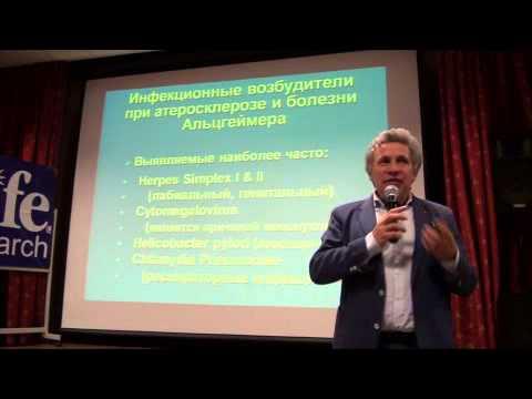 Лечении гепатита с в китае