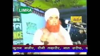 Hazrat Maulana Abul Haqqani Bayanat HD India