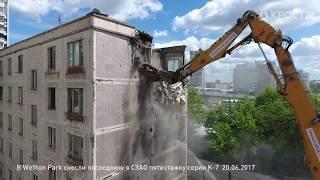 Смотреть онлайн Как в России сносят дома