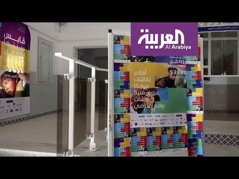 العرب اليوم - شاهد: مهرجان قابس السينمائي بعروض رقمية في تونس