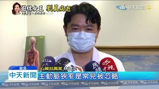 20200323中天新聞 劉真40歲生愛女 傳想拚二胎「才動手術」