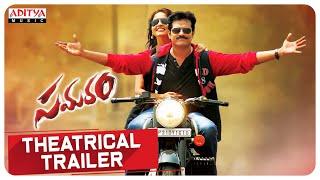 Samaram Trailer