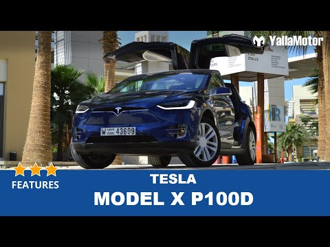 Tesla UAE - 2019 Tesla Models, Prices and Photos | YallaMotor