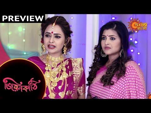 Jiyonkathi - Preview | 4th Dec 19 | Sun Bangla TV Serial | Bengali Serial
