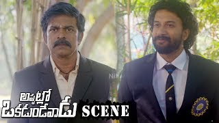 Satya Reveals - Heart Touching Scene - Appatlo Okadundevadu Scenes