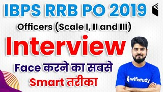IBPS RRB PO 2019 | Interview Guidance by Vishal Sir | How to Face Interview in a Smart Way