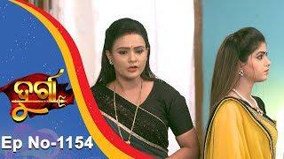 Durga   Full Ep 1154   20th August 2018   Odia Serial - TarangTV