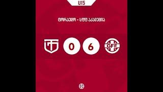 (U15) ქუთაისის ტორპედო 0-6 სფფ რუსთავი
