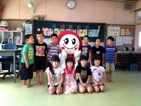 Oshikata Nursery School