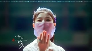 [Eng|Vietsub] Moonlight Drawn By Clouds - Gummy (Ost Mây Họa Ánh Trăng - Moonlight Drawn By Clouds)