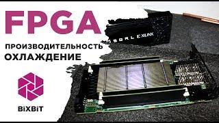 FPGA VCU 1525 - Free video search site - Findclip Net