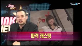 최초공개! Apink 에이핑크오하영,김남주 학교생활 공개! [에이핑크 뉴스 시즌1]
