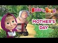 Masha And The Bear MOTHER 39 S DAY