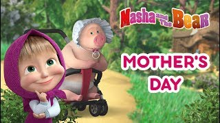 Masha And The Bear - 👩👧  MOTHER'S DAY! 👩👦
