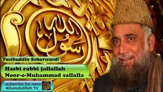 Hasbi rabbi jallallah - Urdu Audio Naat with Lyrics   - YouTube