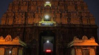 Sri Ekambaranathar Temple, Kanchipuram