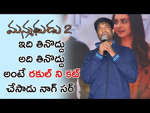 Vennela Kishore At Manmadhudu 2 Movie Pre Release Event