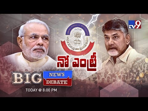 AP government blocks CBI's entry into the state || Big News Big Debate with Rajinikanth