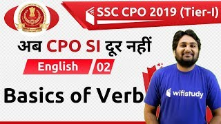 6:00 PM - SSC CPO 2019 (Tier-I) | English by Harsh Sir | Basics of Verb
