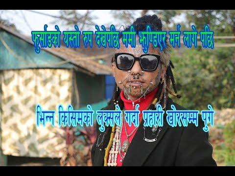 चितवनमा ९ लाखको लागि एउटै गणको आर्मीले गरे साथीको गो*लि हानि ह*त्या-Chitwan Army Kanda-Bharat gurung