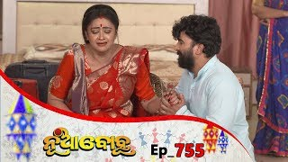 Nua Bohu | Full Ep 755 | 17th Dec 2019 | Odia Serial – TarangTV