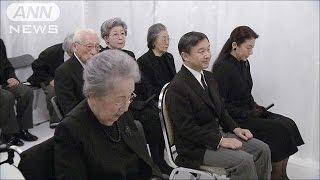 三笠宮さまの通夜営まれる 皇太子ご夫妻ら参列(16/11/03)