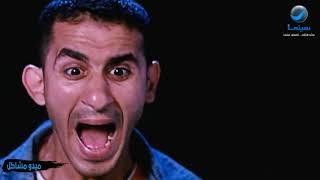 تحميل اغاني أقوى مشهد كوميدي من فيلم ميدو مشاكل مش هتعرف تبطل ضحك بجد من البرنس أحمد حلمي ???????????????? MP3