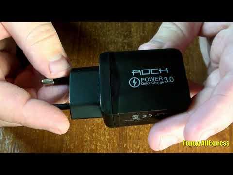 Блок питания БП Rock 18W QC Quick charge 3.0