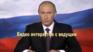 Интервью с Путиным в новый год в ресторане на корпоративе