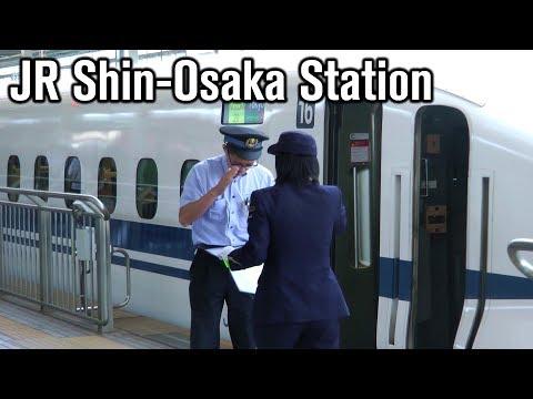 新幹線 N700A 女性運転士 他いろいろ JR新大阪駅にて Shinkansen trains at JR Shin-Osaka Station