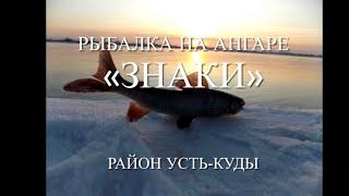 Рыбалка на хариуса в иркутской области