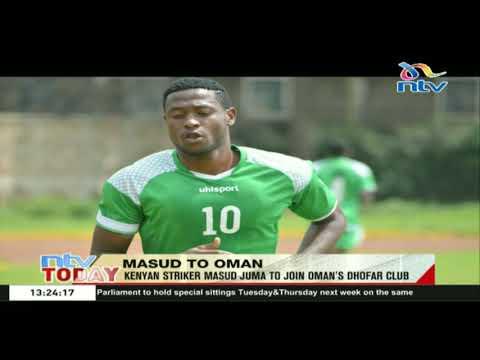 Kenyan striker Masud Juma to join Oman's Dhofar club