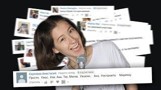Комментарии под моим выступлением на HYPE CAMP