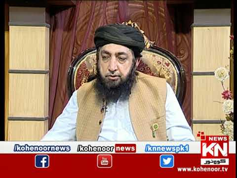 Istakhara 12 September 2020 | Kohenoor News Pakistan