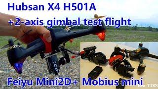 Hubsan X4 H501A+2軸ジンバルテスト/ Feiyu Mini2D+Mobius Mini