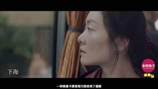 巴黎街头的中国站街女人,他们过着怎样的生活