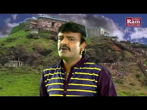 Rakesh Barot ||Mahakali Mane Dham ||Latest New Gujarati Dj
