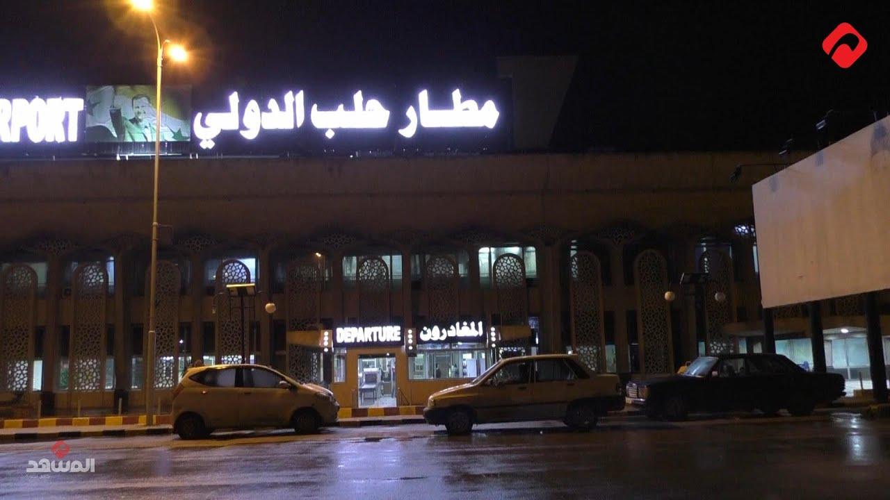 وصول أول طائرة سورية من مطار بيروت إلى مطار حلب الدولي